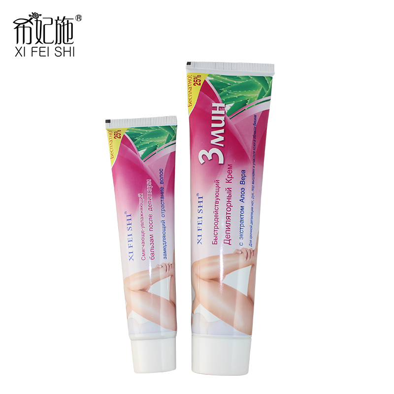 XI FEI SHI Depilation Cream Combo Fast Hair Removal Skin Whitening Hair Removal Cream & Repair Cream KF007 + KF009