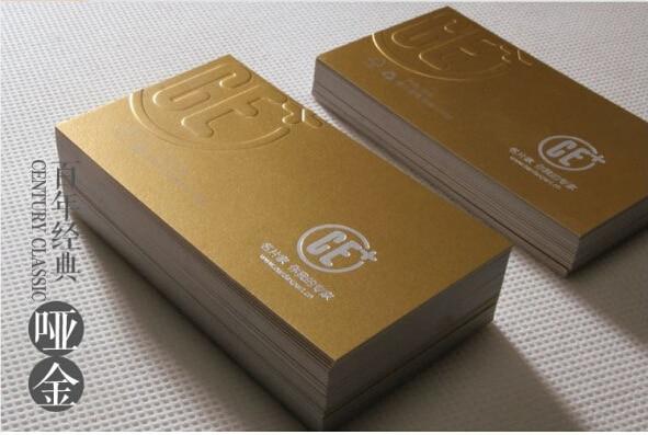 200 Pcs Un Lot Personnalis Carte De Visite Papier Et Haut Grade Cartes Double Ct Livraison Gratuite Dans Fournitures
