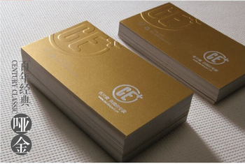 200pcs a lot  custom paper  business card and top grade cards visit card  Double-side, free shipping