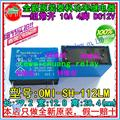 Oferta especial novo e original relé OEG OMI-SH-112 lm um normalmente aberto 10 a 4 pés