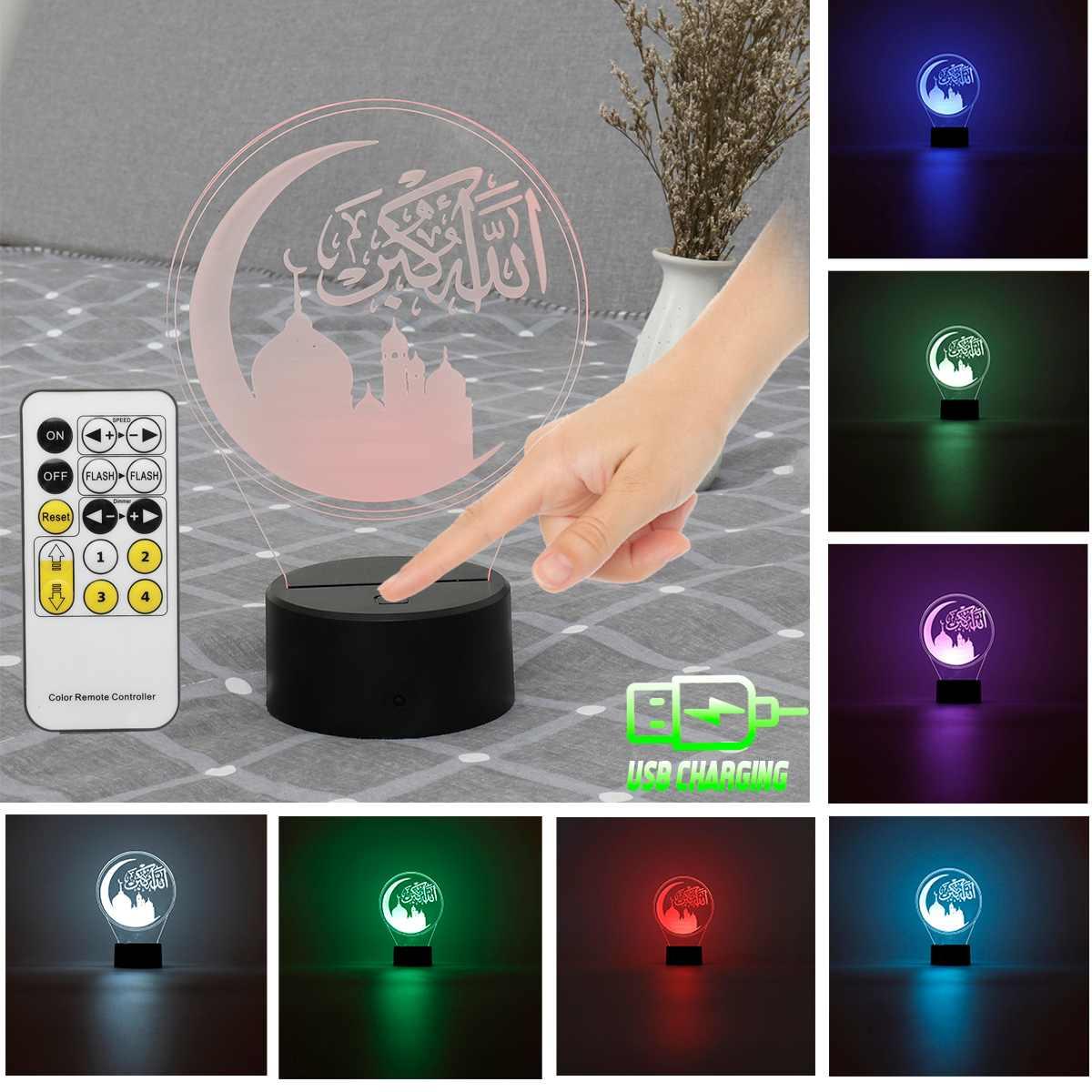 3D Night Light EID Mubarak Ramadan Islamic LED Color Desk Lamp Decor With Remote Control Flash/Brightness Adjustment Changing