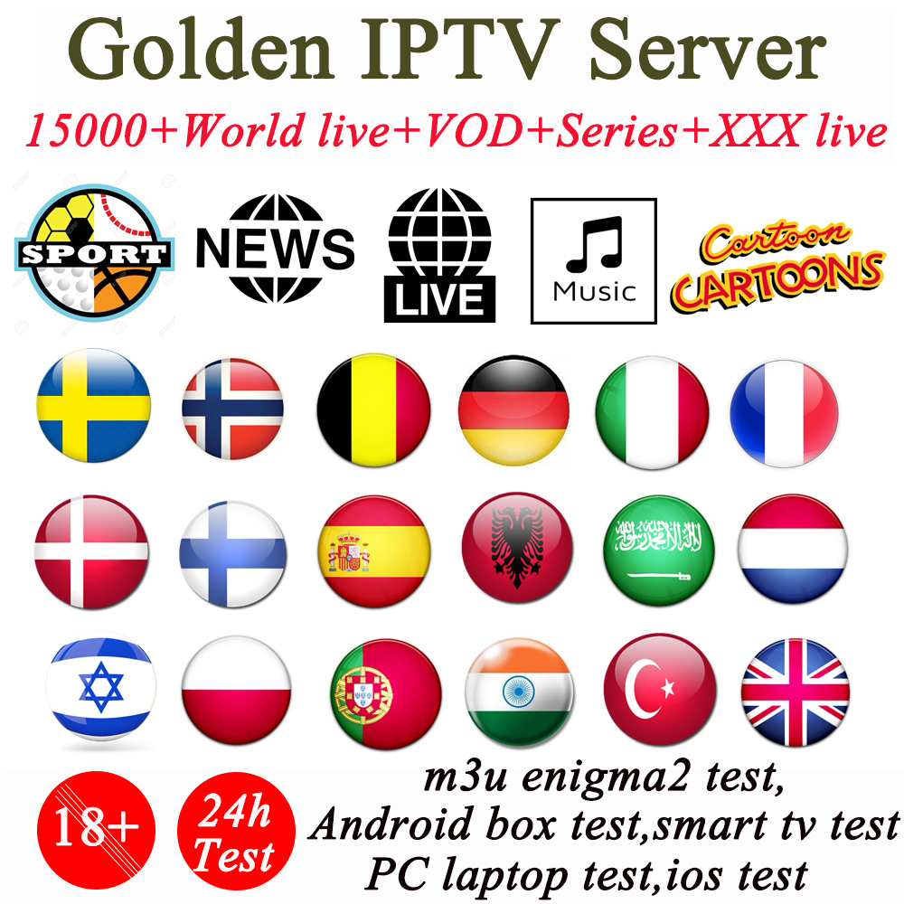Golden iptv subscription UK USA Italy French Spain Sweden iptv 15000 live for android tv box