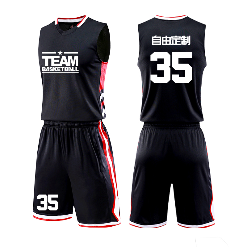 66b8c526337 New Print men kids basketball training jersey sets blank training team  uniforms breathable pockets basketball jerseys