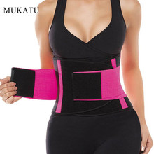 Shaper Slim Belt Neoprene Waist Trainer Cincher Faja Waist Shaper Corset Waist Trainer Belt Modeling Strap Waist Trimmer Girdle(China)