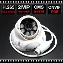HD H.265 1080 P 2.0MP ONVIF ИК CUT Ночного Видения P2P Подключи и Играй Mini Dome POE IP Камеры