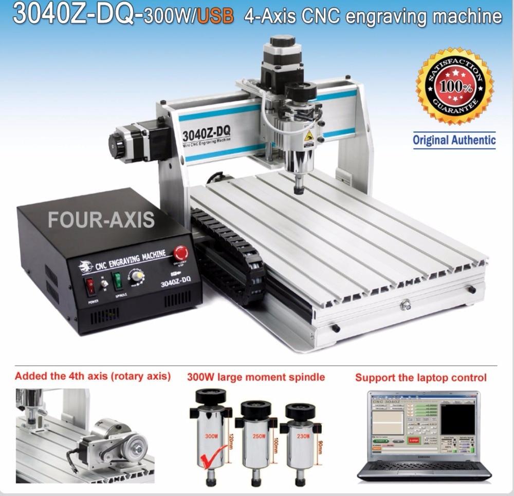 USB PORT four 4 axis 3040 cnc router 300W spindle ballscrew cnc engraver cnc engraving milling