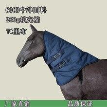 Высокое качество водонепроницаемый Теплый шеи жгут ЛОШАДЬ КОННЫЙ снаряжение horsecloth