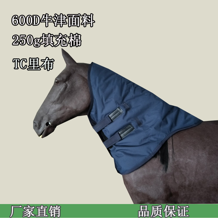 High Quality Waterproof Warm Neck Harness Horse Equestrian Equipment Horsecloth