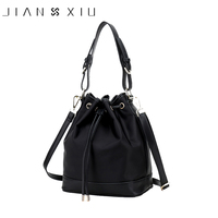 JIANXIU Brand Women Messenger Bags Famale Oxford Handbags Teenagers Fashion Shoulder Bags Multi purpose Use Bucket Bag 2 Colors