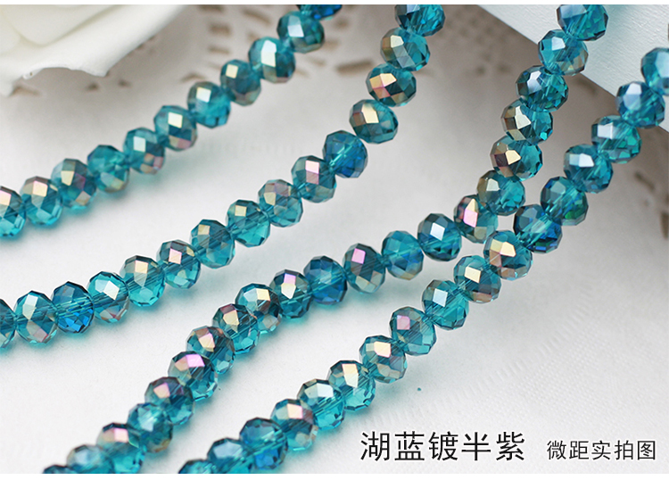Aquamarine half purple plated Color 2mm,3mm,4mm,6mm,8mm 10mm,12mm 5040# AAA Top Quality loose Crystal Rondelle Glass beads
