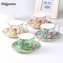 European Fine Bone China Coffee Cup Set Luxury Handmade Flower Ceramic Afternoon Teacup Exquisite And Saucer Gift Box