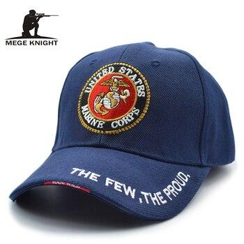 Mege ブランド Embriodery ファッションデザイン夏の野球キャップヒップホップティーンエイジャーの帽子 gorras planas ヒップホップ gorro masculino touca