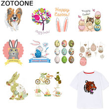 ZOTOONE Cute Animal Stickers Rabbit Patches Iron on Transfers for Clothes T-shirt Heat Transfer Kids Accessory Appliques F1
