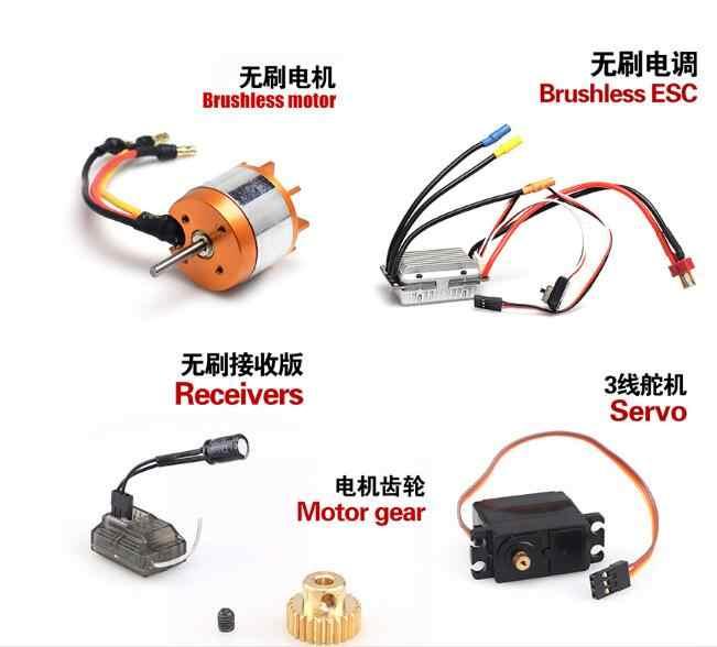 Feiyue FY-01 FY-02 FY-03 FY-04 FY-05 FY-07 1/12 Voitures Sans Brosse de Pièces pièces de rechange moteur ESC réception servo engrenage en métal