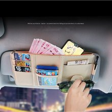 Car Sun Visor PU Leather Sunshade Bank Credit Card Storage Bag Glasses Holder Case Beige KLM-11