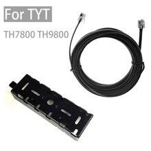 Montagem em painel + painéis estendendo linha/cabo de 5 metros para hyt th7800 th9800 rádio em dois sentidos walkie talkie