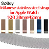 Lxsmart For Apple Watch 1 2 3 Stainless Steel Bracelet 42mm Milan Loop Wristband 38mm Band
