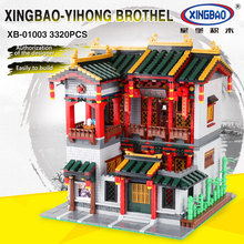 XingBao 01003 3320Pcs Creative MOC Series Chinese architecture Set Children Educational Building Blocks Bricks Toys Model Gifts in stock xingbao 03001 1143pcs creative moc city series the citizen akira moto set building blocks bricks boy toys model gifts