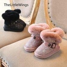 Зимние ботинки Новинка, для 1-8-15 лет, для школы, мягкая подошва, Нескользящие, теплые, хлопковые, короткие сапоги для девочек кроличья шерсть, стразы, заклепки