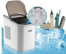 Пуля льда Куб машина для дома/коммерческих льда блок машины icee машины на продажу