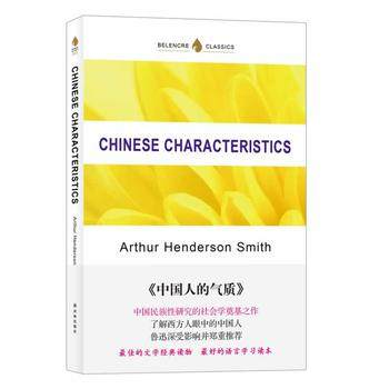 Chinese Characteristics Language English Keep On Lifelong Learning As Long As You Live Knowledge Is Priceless And No Border-424
