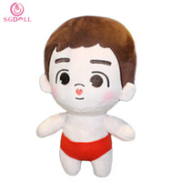 Hot Sale Kpop EXO XOXO Planet 9 DO KAI Chen BaekHyun Stuffed Doll Plush Toy Gift Fans Collection