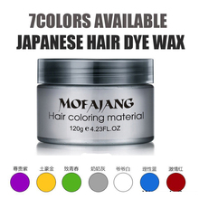 Hair color wax dye one time molding paste seven colors available BLUE Burgundy grandma gray green