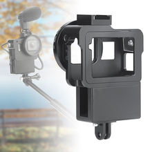 Камера защитный Корпус рамочный Кронштейн адаптер с ЧПУ металлический