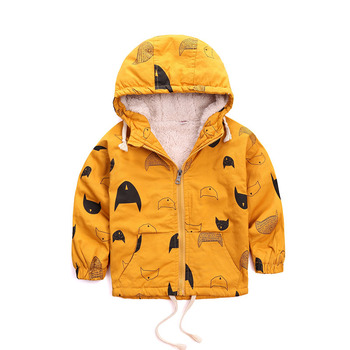 Fashion Solid Hooded Jacket for Baby Boys 2