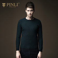 2017 Full Standard Casual Rushed Solid Men Pinli Autumn New Arrival Men's Clothing Slim Pullover O-neck Sweater Male B163610360