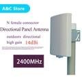 2.4 GHz wifi antena direccional de Interior/Al Aire Libre 2400-2483 MHz Antena de Montaje En Pared Panel de Conexión Plana WiFihigh ganancia 14dBi
