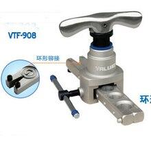 VFT-908 מיזוג עבור להבהיק
