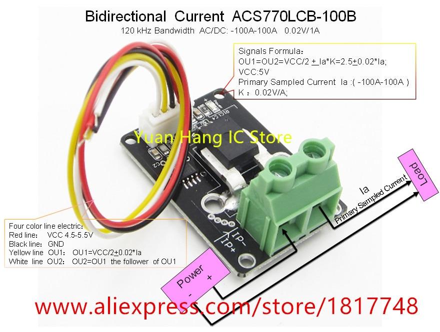 Bidirectional DC current sensor module acs770lcb-100b  acs770lcb 100b acs770 120kHz bandwidth DC: -100-100a 0.02v/1A