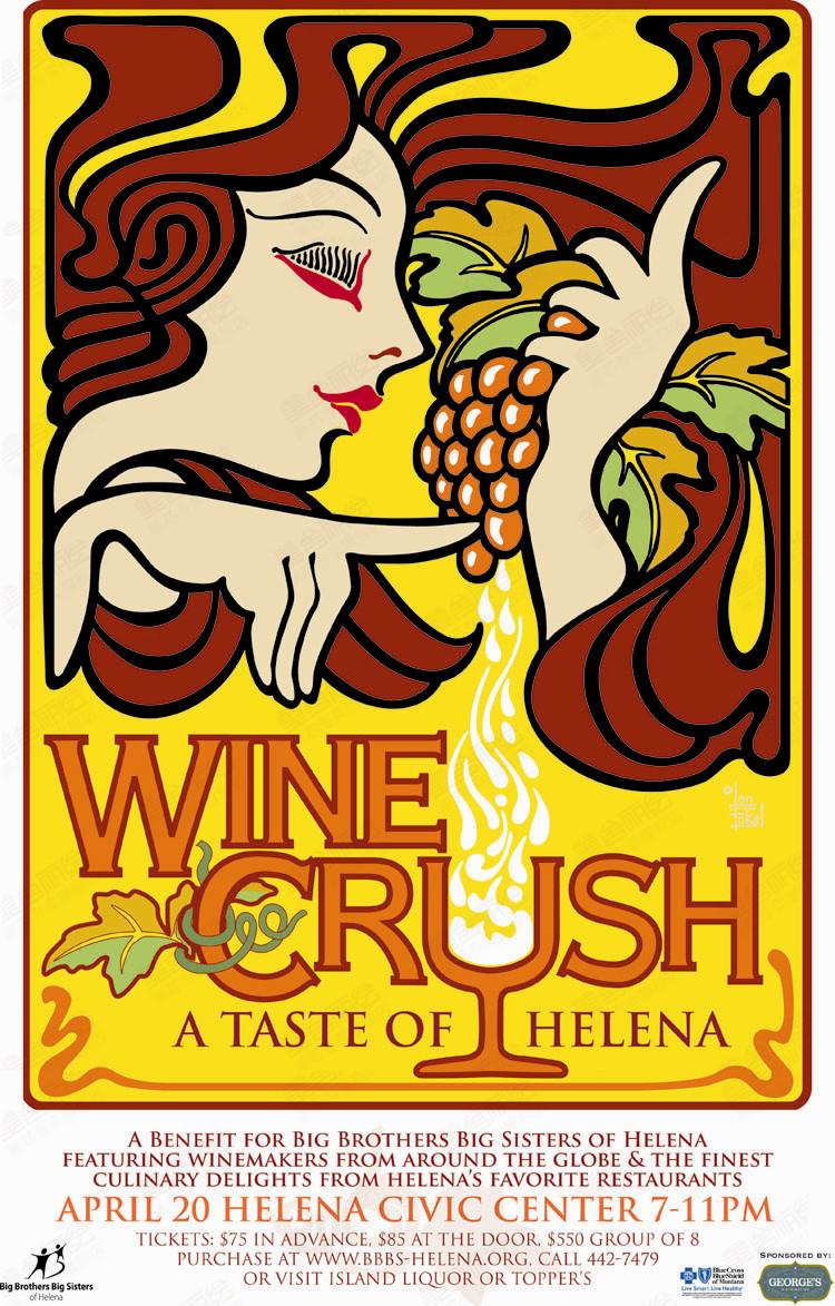 Wine crush A taste of Helena Grape Vintage Retro Decorative Poster ...