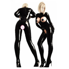 Cheap Latex Catsuit Crotchless