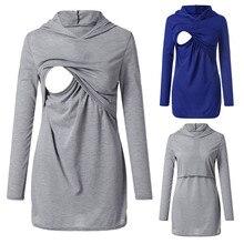 Женская толстовка для кормления с длинными рукавами, Повседневная Верхняя одежда для грудного вскармливания, блузка