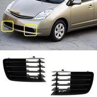 For 2004 2009 Toyota Prius Front Bumper Fog Light Covers Lower Grille Set Black