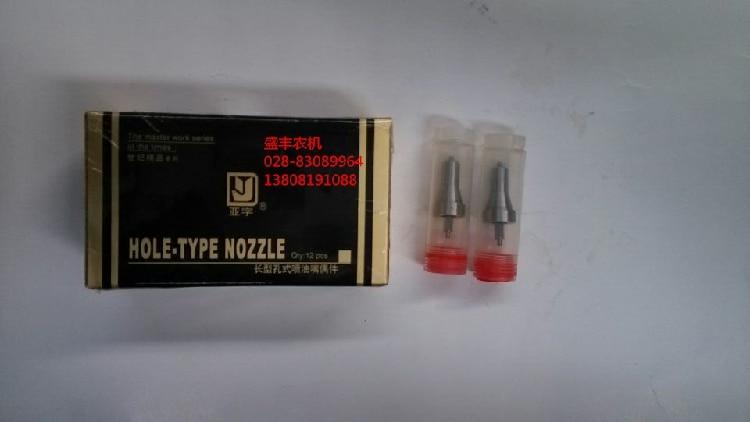 2019 Mode 170f 173f 178f 186 Fdiesel Motor Luchtgekoelde Diesel Injector Nozzle