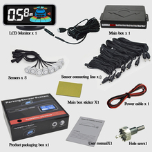 8 Sensor Car Parking Kit with LED