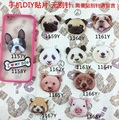 Harajuku Style DIY Patch Cute Puppy Head Bear Head Small Pig Bones Acrylic Brooch Badge Stickers Wholesale