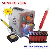 220 В в 1.9KW SUNKKO 709A батарея точечной сварки с 71A ручка сварщика для 18650 сварочная станция