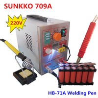 220V 1.9KW SUNKKO 709A Battery Spot Welder with 71A Welder pen for 18650 WELDING STATION Spot Welding Machine