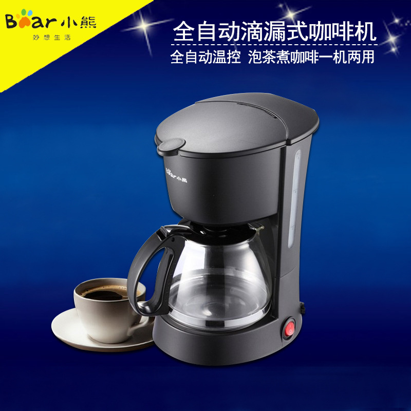 KFJ-403 Family expenses Automatic coffee machine Tea machine Drip coffee maker coffee maker uses the american drizzle to make tea drinking machine