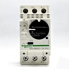 Шнайдер GV2-PM32C Двигатель выключателя защиты GV2PM32C 24-32A 3 P ручка Тип