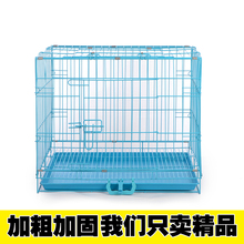 Cheap VIP pet dog cage cat steel small rabbit cages