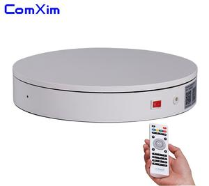 Image 1 - ComXim 32cm 12.6in Remote Control Rotating Electric Photography Turntable,Display Stand,