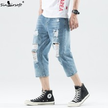 2019 Summer Seven Mens Jeans Denim Shorts Printed Letters Casual Retro High Quality Cotton Thin Pants Hot Sale SINAIRSOFT