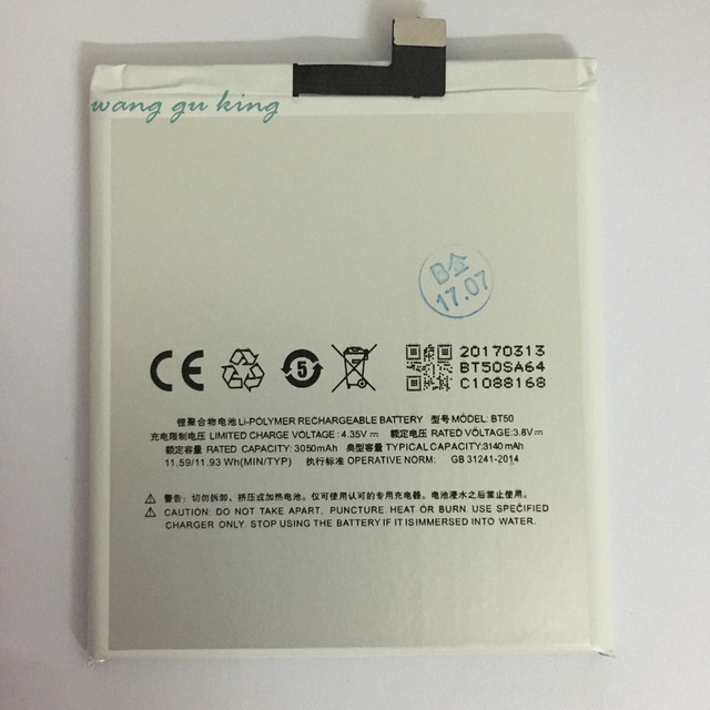 100% Original Backup new BT50 Battery 3140mAh for MEIZU M57A M57AU MA01 Meilan M1 Battery In stock With Tracking number