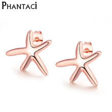 Free Shipping Elegant Sea Star Earrings Rose Gold Trepang Pattern Stud Earrings For Women Ladies Fashion Jewelry Wholesale