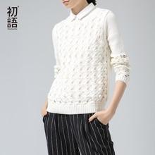 Toyouth Новинка Женские Акрил Повседневная пуловеры; свитеры осень модные однотонные отложной воротник свитера